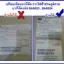 บาร์โค้ด สแกนเนอร์ เครื่องอ่านบาร์โค้ด Motorola Symbol Ls1203 Bar Code Reader - Handheld Bar พร้อมขาตั้ง(เหมาะสำหรับการใช้งานเคาท์เตอร์เซอร์วิส) thumbnail 2