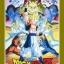 Dragon Ball Z The Movie Vol.12: Revival Fusion / ดราก้อนบอล แซด เดอะ มูฟวี่ ภาค 12 ฟิวชั่นของโกคูและเบจีต้า / 1 แผ่น DVD (พากย์ไทย+บรรยายไทย) thumbnail 1