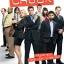 Chuck Season 5 / ชัค สายลับสมองล้น ปี 5 / 3 แผ่น DVD (บรรยายไทย) thumbnail 1