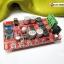 ภาคขยายเสียงดิจิตอล Bluetooth Class D TDA7492P ขนาด 2 X 25W, thumbnail 2
