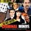 Criminal Minds Season 6 / คริมินอลไมน์ อ่านเกมอาชญากร ปี 6 / 6 แผ่น DVD (บรรยายไทย) thumbnail 1