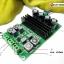 ภาคขยายเสียง Class D ระบบ สเตอริโอ 200 วัตต์ ( RMS ) Chip TPA3116 D2 ให้เบสดีที่สุด thumbnail 10
