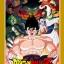 DragonBall Z The Movie Vol.04: Super Saiya, Son Goku / ดราก้อนบอล แซด เดอะ มูฟวี่ ภาค 4 ซูเปอร์ไซย่า ซงโกคู / 1 แผ่น DVD (พากย์ไทย+บรรยายไทย) thumbnail 1
