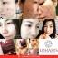 Lohasys Snail Active Essence Mask สเนลมาส์กหน้าจากเกาหลี (1แผ่น) thumbnail 2
