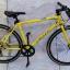 จักรยานมือสองญี่ปุ่น amico thumbnail 1