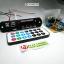 ชุดคิทเครื่องเสียงบ้าน STEREO 30 W ( 15+15 วัตต์ ) พร้อม MP3 PLAYER ชนิดมี Bluetooth thumbnail 1