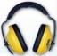 ที่ครอบหู ลดเสียง แบบคาดศีรษะ Yamada Ear Muff EM301B thumbnail 1