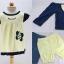 ชุดเสื้อลายผึ้ง + กางเกง (สีเหลือง) thumbnail 1