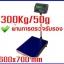 เครื่องชั่งดิจิตอลแบบตั้งพื้น300kg ความละเอียด50g แท่นขนาด600*700 mm รุ่นA12-PB6070 thumbnail 1