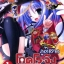 Bludgeoning Angel Dokuro-chan / ภูติสาว โดคุโระจัง โหดทะลุมิติ / 2 แผ่น DVD (พากย์ไทย+บรรยายไทย) thumbnail 1