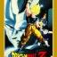 DragonBall Z The Movie Vol.06: Fight! 10 Billion Power Warriors / ดราก้อนบอล แซด เดอะ มูฟวี่ ภาค 6 การกลับมาของคูลเลอร์ / 1 แผ่น DVD (พากย์ไทย+บรรยายไทย) thumbnail 1