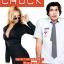 Chuck Season 1 / ชัค สายลับสมองล้น ปี 1 / 4 แผ่น DVD (บรรยายไทย) thumbnail 1