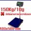 เครื่องชั่งน้ำหนัก เครื่องชั่งดิจิตอลแบบตั้งพื้น150kg ความละเอียด10g แท่นขนาด400*500 mm รุ่นA12-EA4050 thumbnail 1