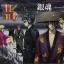 Gintama Part 3 / กินทามะ ปี 3 / 13 แผ่น DVD (พากย์ไทย+บรรยายไทย) thumbnail 1