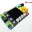 แอมป์เสียงดีที่สุด Class D digital amplifier board ใช้ชิพ TDA7498 200 วัตต์ ( RMS) ( 100W + 100W ) thumbnail 6