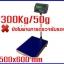 เครื่องชั่งน้ำหนัก เครื่องชั่งดิจิตอลแบบตั้งพื้น300kg ความละเอียด50g แท่นขนาด500*600 mm รุ่นA12-EA5060 thumbnail 1