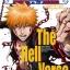 Bleach The Movie 4 : The Hell Verse ตอน ศึกผ่าโลกันตร์ / 1 แผ่น DVD (พากย์ไทย+บรรยายไทย) thumbnail 1