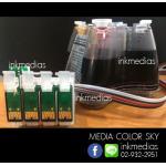 IM Ink Tank Epson ME535