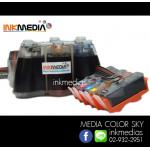 IM Ink Tank HP Cartridge No.564 (5 ตลับ)