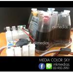 IM Ink Tank Epson WF7011,WF7511