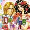 การ์ตูน Darling เล่ม 37