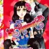 การ์ตูน Series Romantic เล่ม 17