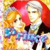 การ์ตูน Prince เล่ม 9