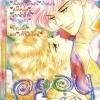 การ์ตูน Lady เล่ม 3