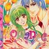 การ์ตูน Romance เล่ม 35