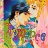การ์ตูน Romance เล่ม 84