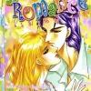 การ์ตูน Romance เล่ม 112