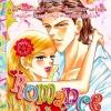 การ์ตูน Romance เล่ม 104