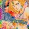 การ์ตูน Princess เล่ม 24