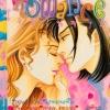 การ์ตูน Romance เล่ม 15
