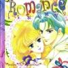 การ์ตูน Romance เล่ม 9