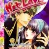 การ์ตูน Hot Love เล่ม 7