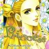 การ์ตูน Princess เล่ม 81
