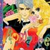 การ์ตูน Romance เล่ม 36