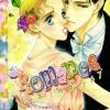การ์ตูน Romance เล่ม 267