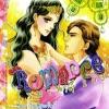 การ์ตูน Romance เล่ม 203