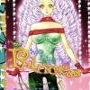 การ์ตูน Princess เล่ม 33