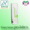 การ์ซิเนีย BIM100สูตรสีเขียว เสริมสุขภาพ