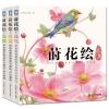 (พร้อมส่ง) ENJFLOWERSET: สีไม้กับดอกไม้ และนก แมว ผีเสื้อ