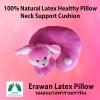 หมอนรองคอยางพารา ตุ๊กตากระต่าย (100% Natural Latex Neck Support Cushion)
