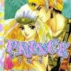 การ์ตูน Prince เล่ม 15