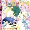 การ์ตูน Romance เล่ม 22