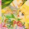 การ์ตูน Lady เล่ม 37