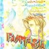 การ์ตูน Fantasia เล่ม 1