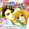 การ์ตูน Romance เล่ม 105