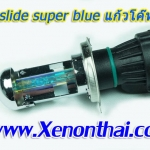 ไฟ xenon kit H4Slide super blue Fast start Ballast A6